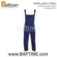 لباس کار دوبنده DBD84