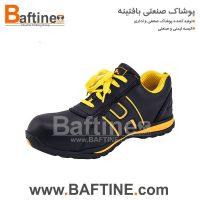 کفش ایمنی KFB23