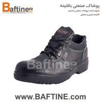 کفش ایمنی KFB28