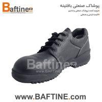 کفش ایمنی KFB29