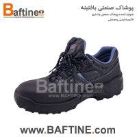 کفش ایمنی KFB31