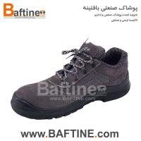 کفش ایمنی KFB32