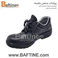 کفش ایمنی KFB34
