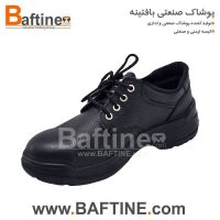 کفش ایمنی KFB35