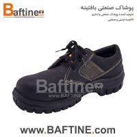 کفش ایمنی KFB37