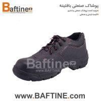 کفش ایمنی KFB39