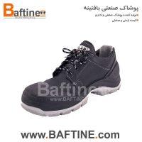کفش ایمنی KFB40