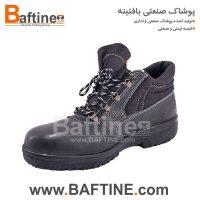 کفش ایمنی KFB41