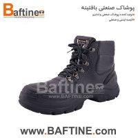 کفش ایمنی KFB42