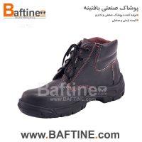 کفش ایمنی KFB43