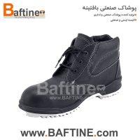 کفش ایمنی KFB44
