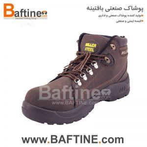 کفش ایمنی KFB45
