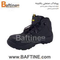 کفش ایمنی KFB47