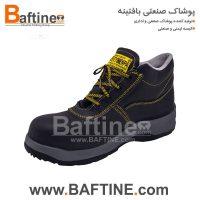 کفش ایمنی KFB50