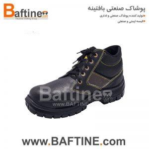 کفش ایمنی KFB57