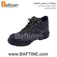 کفش ایمنی KFB60