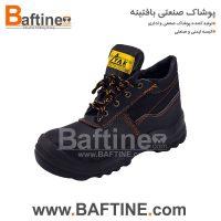 کفش ایمنی KFB61