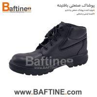 کفش ایمنی KFB65