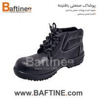 کفش ایمنی KFB79
