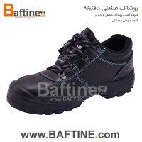کفش ایمنی KFB84