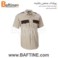پیراهن نگهبانیPNG11