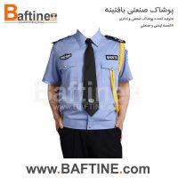 پیراهن نگهبانیPNG12