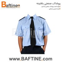 پیراهن نگهبانیPNG13