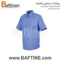 پیراهن نگهبانیPNG14