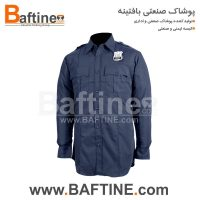 پیراهن نگهبانیPNG15