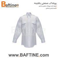 پیراهن نگهبانیPNG08