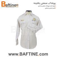 پیراهن نگهبانیPNG16