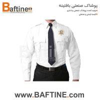 پیراهن نگهبانیPNG18