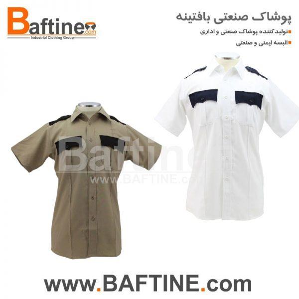 پیراهن نگهبانیPNG22