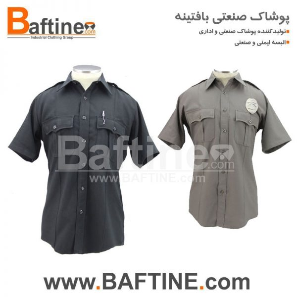 پیراهن نگهبانیPNG23