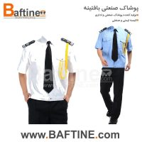 پیراهن نگهبانیPNG26