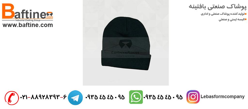 کلاه زمستانه مردانه لباس فرم بافتینه