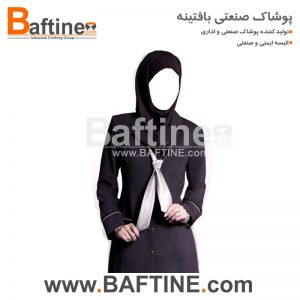 مانتوشلوار اداری لباس فرم بافتینه
