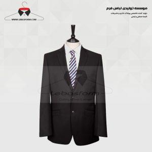 کت شلوار رسمی لباس فرم بافتینه