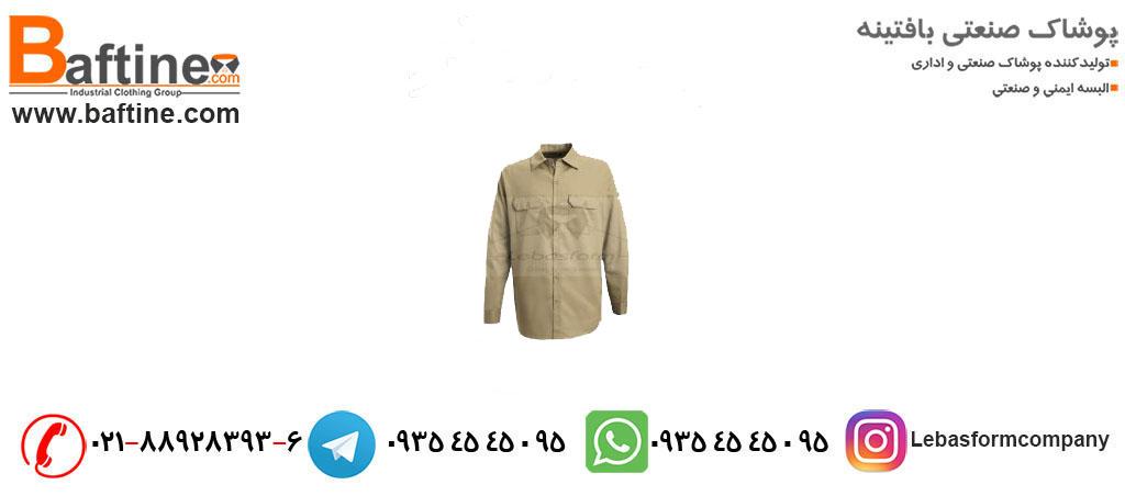 پیراهن فرم اداری لباس فرم بافتینه