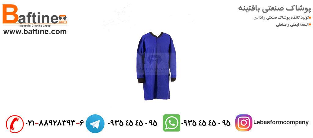 لباس کار با پارچه کیفیت بالا