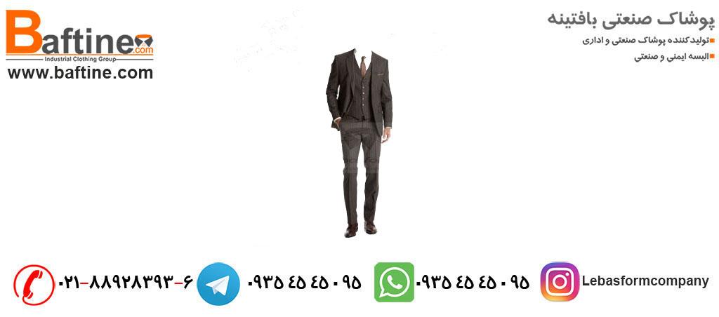 مشخصات پارچه های مناسب لباس کار