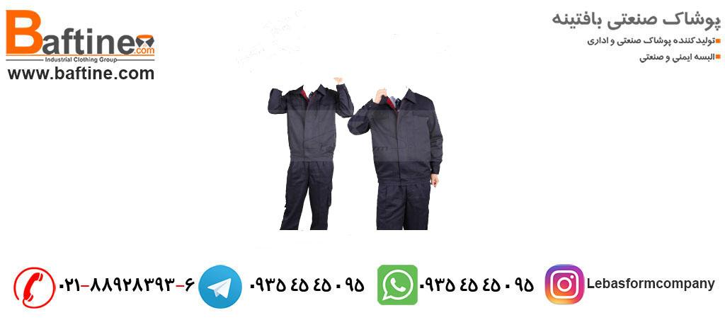 بازدید از نمونه محصولات تولیدی لباس فرم بافتینه