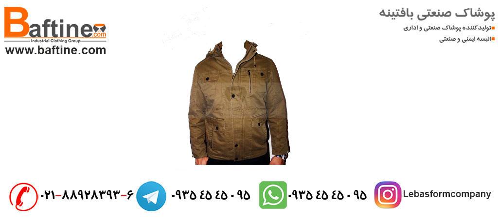 اطلاعاتی در مورد لباس کار های زمستانی