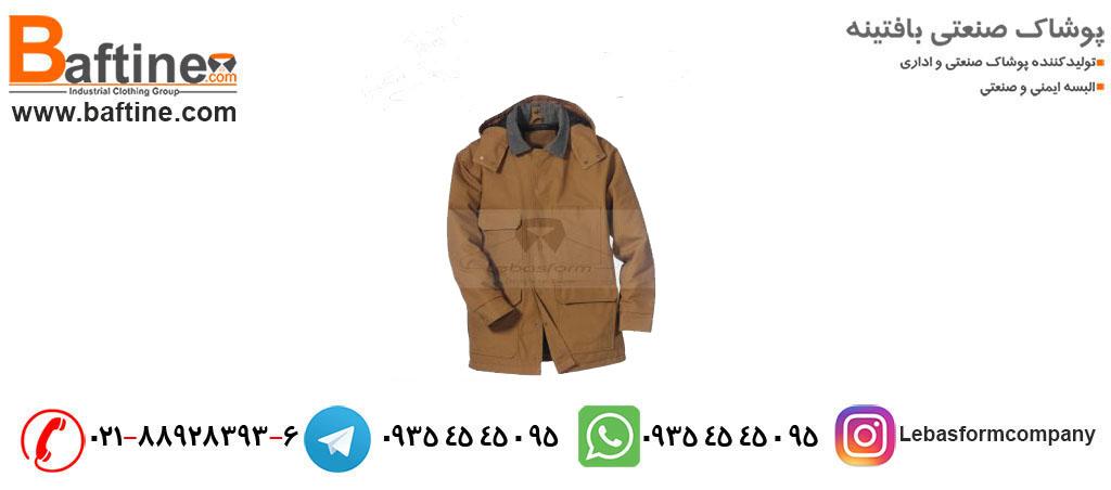 توضیحاتی در مورد پوشش لباس در زمستان