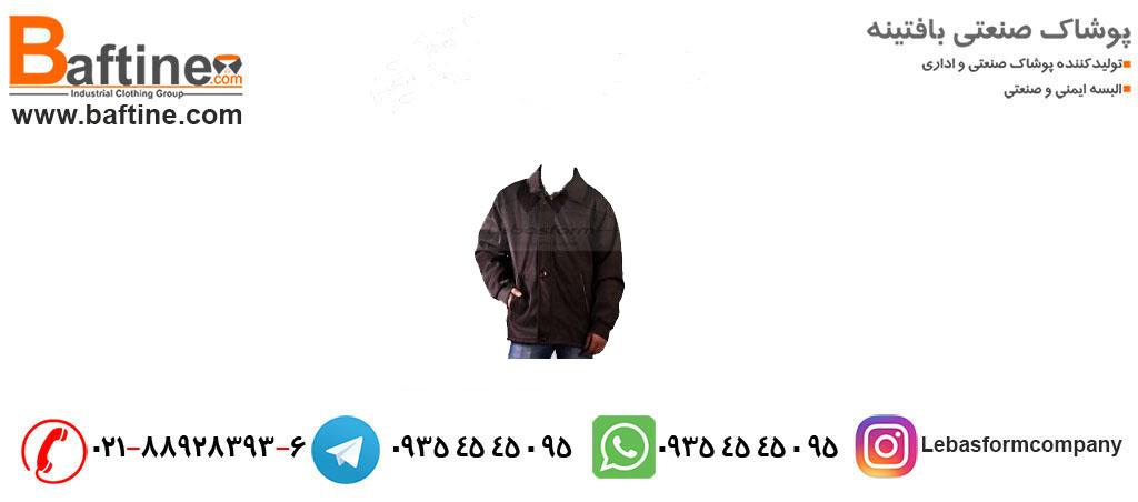 برسی لباس کار های مناسب ایران
