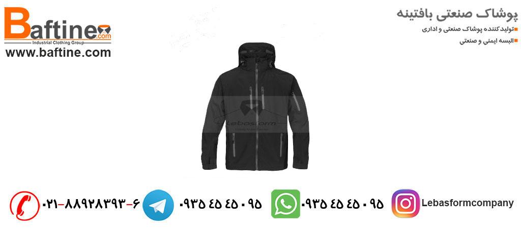 گرمایی مطلوب با لباس و کاپشن های زمستانی بافتینه