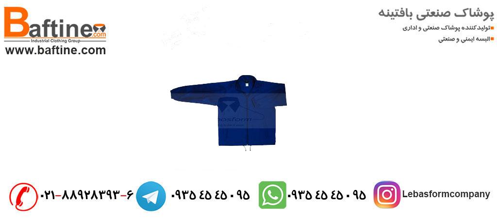 کیفیت پارچه های لباس کار