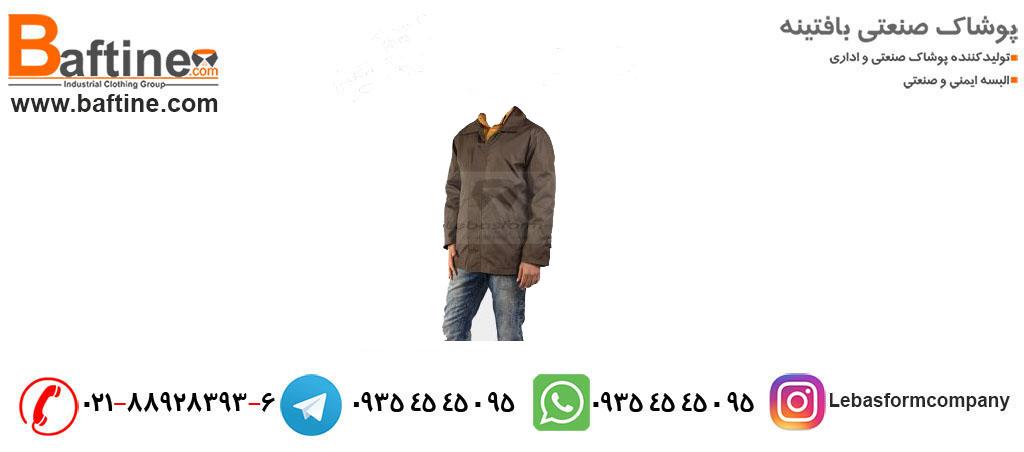 لباس کار در ایران