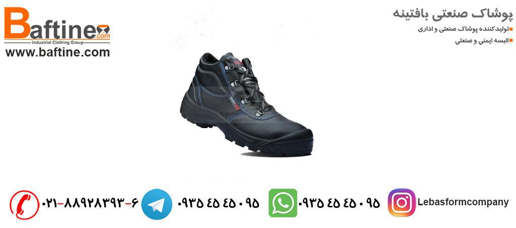 کفش های ایمنی