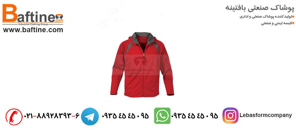 لباس های زمستانی تجاری